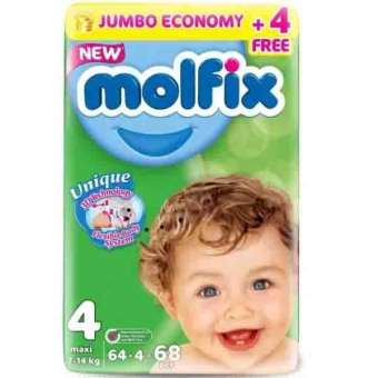 shop cheap Molfix Jumbo Economy Pack Maxi 64 Pieces, Size 4 With Cerelac at best price in Pakistan from online shop Molfix Diapers in PK