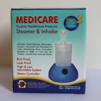 Streamer, Medicare Steamer & Inhaler, Health accessories of Medicare Steamer& Inhalar are available on a very good price in Pakistan by the online pharmacy store in Pakistan