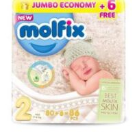 Shop the best Fashion Inn Molfix Baby Diaper Jumbo Pack Size 2 Mini (3-6 Kg) - 86 Diapers online in Pakistan on cheap prices on our online store