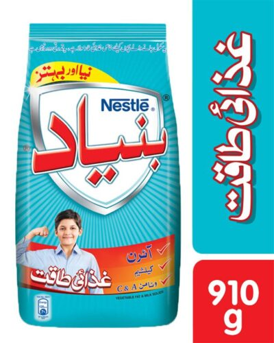 Add to cart for online shopping of Nestle Bunyad In Pakistan at a reasonable price