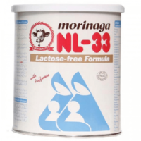 Shop now the Morinaga BF-P, Morinaga NL-33, Morinaga BF Mama, and Nutri Mama Online in Pakistan. Online Baby Shopping in Pakistan